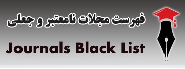 irannurse-ir_159_blacklist_journals
