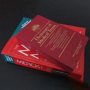 دیکشنری پزشکی